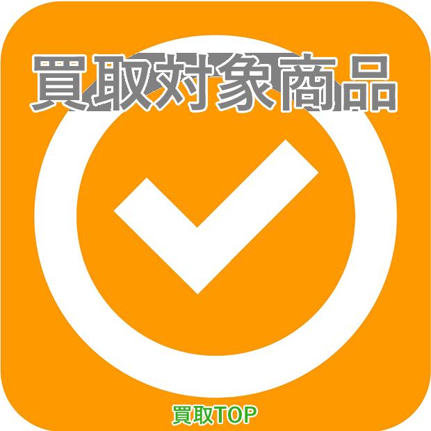 s-4589919807260